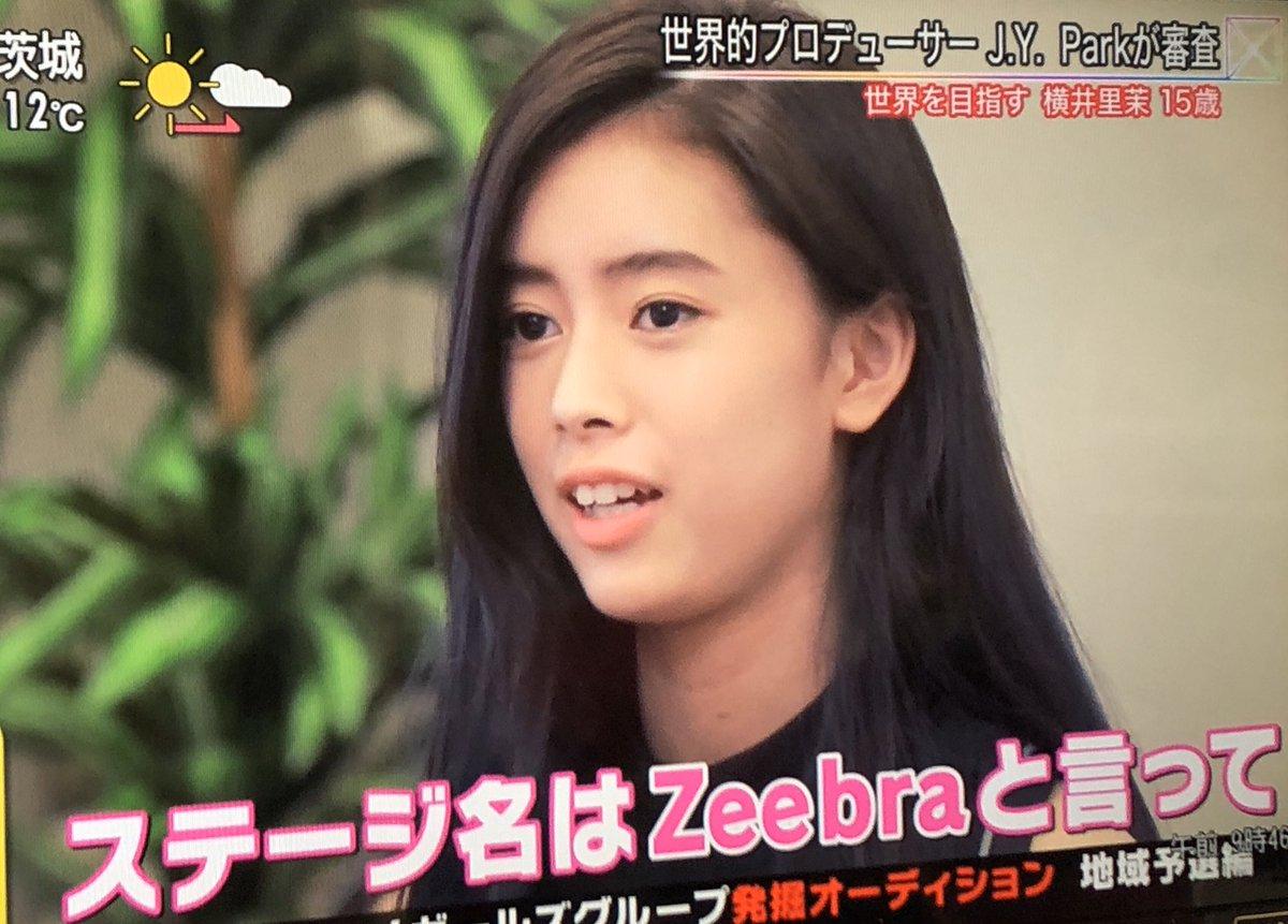 ZEEBRAの画像 p1_23