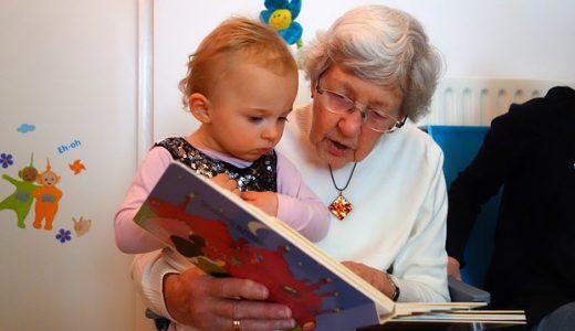 子どもを親・義理親に預ける時の注意点・お礼は??非常識な親と言われないために!