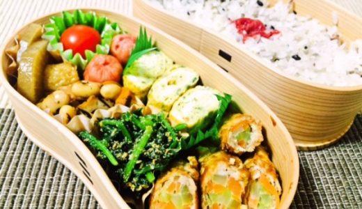 お弁当・冷凍保存できる作り置きおかずの時短・節約・簡単レシピ!