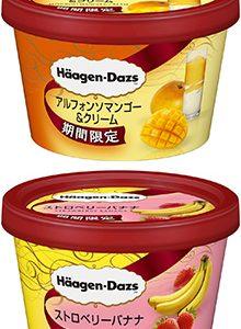 [レポート]ハーゲンダッツ新作・マンゴー&クリーム販売はいつからいつまで??カロリーは?味レポのまとめ