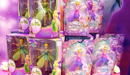 「空飛ぶ妖精」のおもちゃ・フラッターバイフェアリー(ティンカーベル)が暖炉へ!YouTube動画がミヤネ屋でも話題!