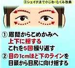 e_1506081240_000