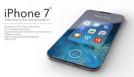 iPhone7発売日はいつ?デザイン・色・大きさは?イヤホンが変更!?値段などの最新情報
