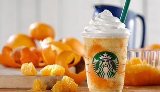 スタバのクラッシュオレンジ・フラペチーノは低カロリー?味は?期間はいつまで?口コミ・評判