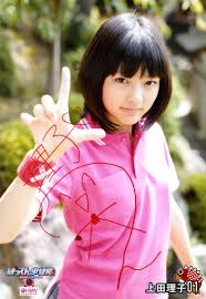 上田理子(ばってん少女帯)は空手黒帯?かわいいだけじゃない!身長や性格は?