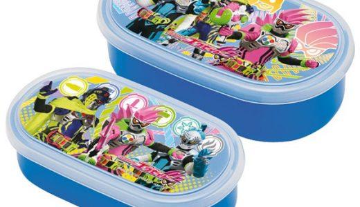 入園準備!仮面ライダーエグゼイドやジュウオウジャーのお弁当箱とコップのまとめ!