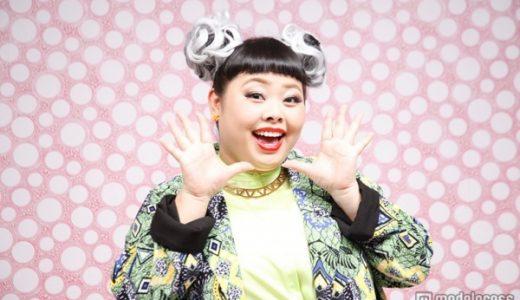 渡辺直美プロデュースの副業ブランドPUNYUS(ぷにゅず)って?年収や売上は?