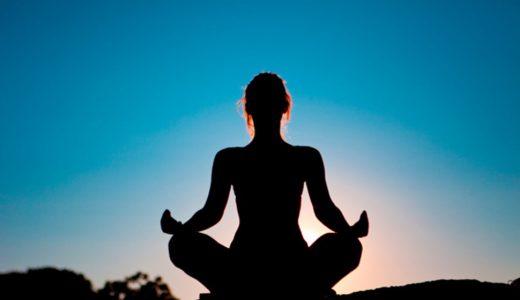 瞑想は危険?やり方と効果、アプリで初心者も簡単にできる(ど素人体験談)
