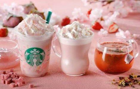 2018年スタバさくら ストロベリー ピンク ミルク ラテ!期間はいつまで?味は?カロリーと口コミ!