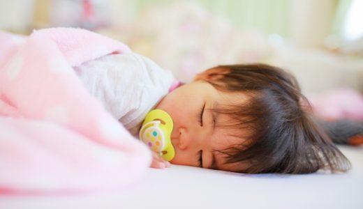 1歳から1歳半の寝かしつけには抱っこ?大泣きへの対処方法
