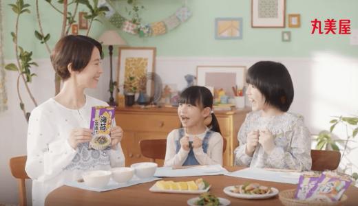 家族のお茶漬けCMの木村佳乃の娘姉妹の子役は誰?