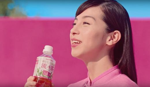 流々茶(るる茶)のCMでピンクの衣装で腸活体操をする女優は誰?【2018年4月】