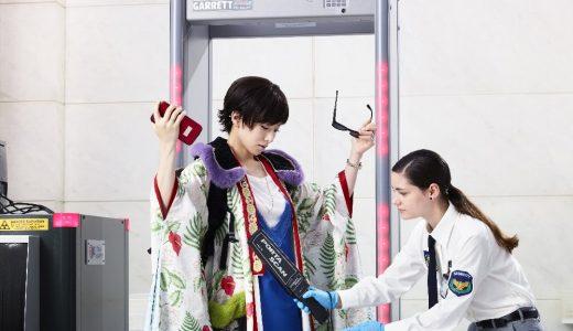 椎名林檎の2018東京(国際フォーラム)ライブのセトリとネタバレ情報