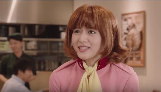 吉野家CMの女優は誰?コスプレするピンク服の女性がかわいい