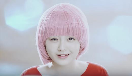 BS11のCMの妖精(女の子)は誰?ピンクヘアの女優が気になる!