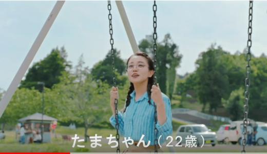 ダイハツトコットCMのたまちゃん女優は誰?吉岡里帆のまる子の相棒がかわいい