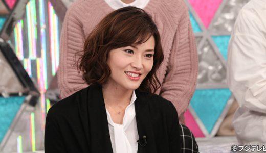 金子恵美は韓国育ちでかわいい?現在の旦那との関係