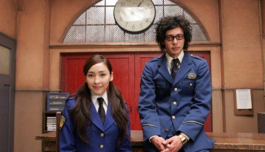 オダギリジョーがドラマ『時効警察』で再び主演!放送日や視聴率は?