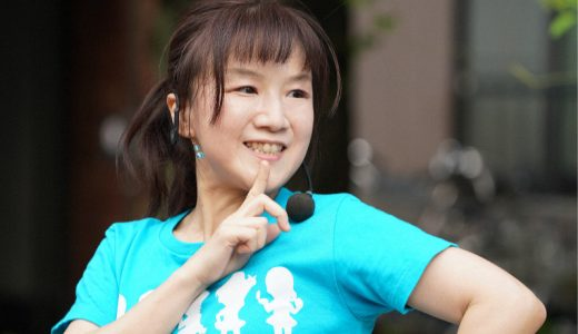 水沢有希(水沢豆腐店)に旦那や子供はいる?44歳でアイドルになったきっかけは?