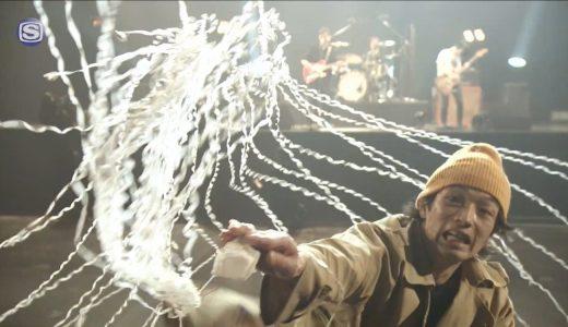 【ナンバガ】森山未來のダンス@ナンバーガールライブ動画!コロナの影響を逆利用した演出がすごい!